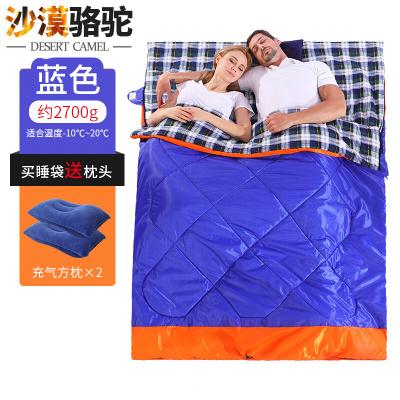 沙漠駱駝 雙人睡袋加厚保暖戶外野營室內成人大人秋冬季露營旅行隔臟大人睡袋