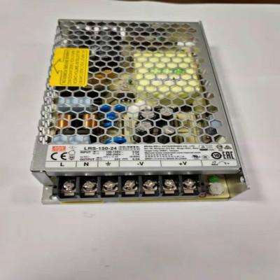 開關電源 LRS-150-24