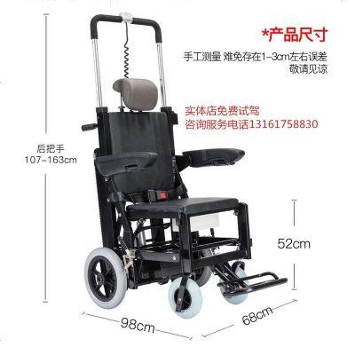 褐色亨力BA履带式电动轮椅爬楼机残疾人老年人能上下楼梯轮椅车 邮