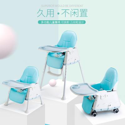 亲老大儿童餐桌椅多功能宝宝折叠椅可调档便携式塑料有安全带婴儿吃饭椅便携餐椅