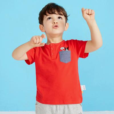 【99元4件】moomoo童裝男幼童短袖T恤夏季新款兒童小寶寶多彩卡通撞色T恤