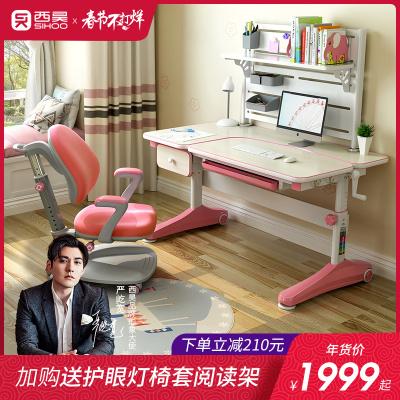 sihoo西昊儿童学习课桌椅可升降 多层实木板儿童书桌写字桌椅套装 多功能创意书架 现代简约学习桌
