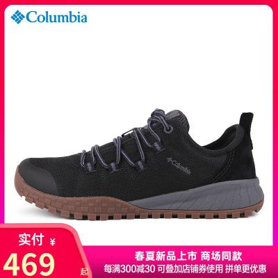 2020春夏新品哥倫比亞戶外男鞋緩震透氣防滑輕便徒步鞋DM0063