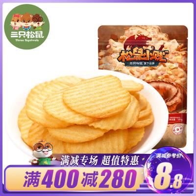 【三只松鼠_小賤脆薯100g】休閑零食膨化食品薯片番茄味
