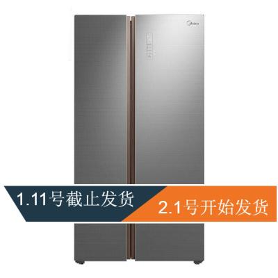【99新】美的(Midea)冰箱 BCD-640WKGPZMB對開冰箱 風冷變頻節能智能靜音大容量 彩鋼玻璃