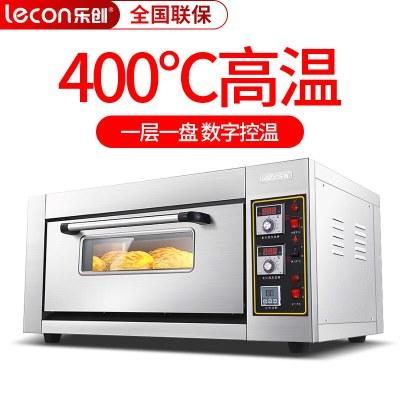 樂創(lecon) 商用烤箱 電烤爐烤箱商用 蛋糕面包披薩 雙層月餅土司比薩電燃氣烤箱私房 一層一盤電熱 400度高溫