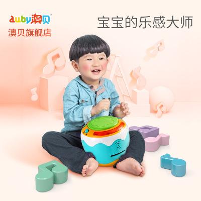 澳貝(AUBY)青蛙小鼓 音樂手拍鼓 兒童寶寶嬰幼兒聲光益智早教拍拍鼓0-1歲