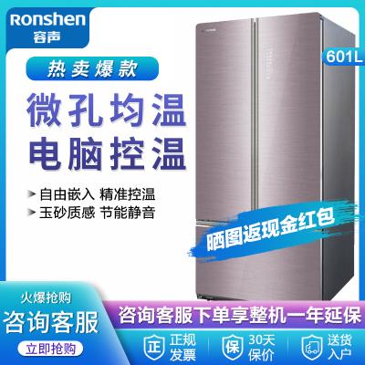()容聲冰箱(Ronshen)601升對開門雙門冰箱 對開門家用電冰箱 BCD-601WKS1HPG 全新 全國聯保