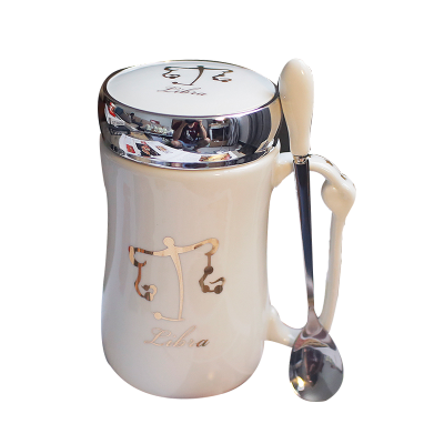 星座车载杯子 创意水杯 马克杯 陶瓷杯 情侣随手杯 咖啡杯带盖带勺