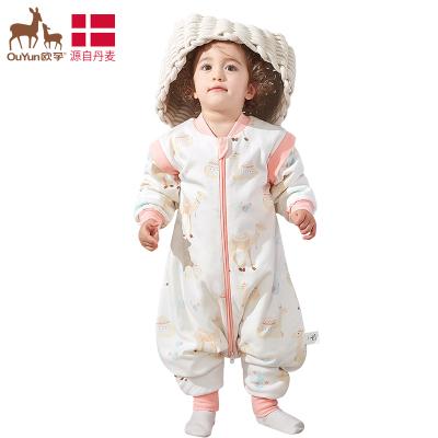 歐孕寶寶睡袋嬰兒春秋任選防踢被四季通用兒童純棉質地柔軟 厚度適中款式好看多彩分腿睡袋