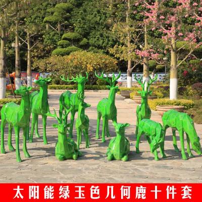 玻璃鋼幾何抽象鹿塑戶外園林景觀燈動物發光梅花鹿庭院小區擺件【定制】 黑色綠色鹿十件套