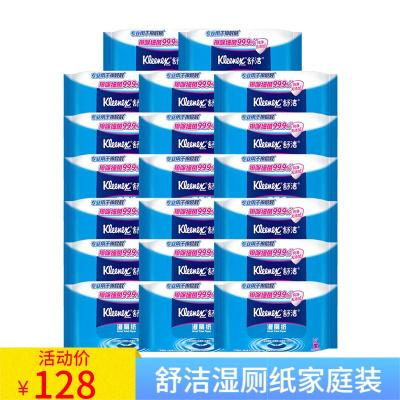 舒潔(Kleenex)濕廁紙40抽*20包 家庭裝 私處清潔濕紙巾 可搭配卷紙衛生紙使用 可沖馬桶便攜衛生濕巾