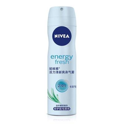妮维雅(NIVEA)香体喷雾 活力清新爽身气雾150ml(女士专用)香体爽肤各种肤质通用 旗舰店