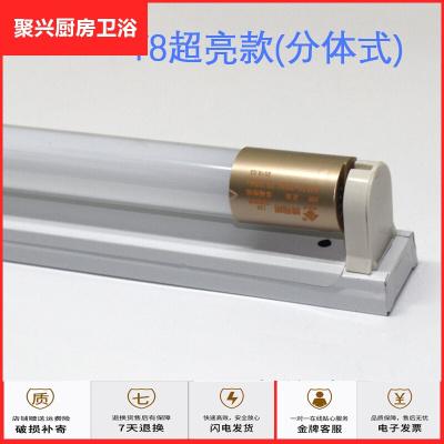 蘇寧精選LED燈管T5T8一體化支架全套光管工程超亮恒流日光節能支架燈1.2米聚興新款