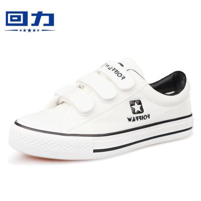 回力(Warrior)童鞋儿童帆布鞋春秋季男童女童白鞋四季布鞋学生鞋魔术贴休闲跑步鞋青少年鞋 WZ-601