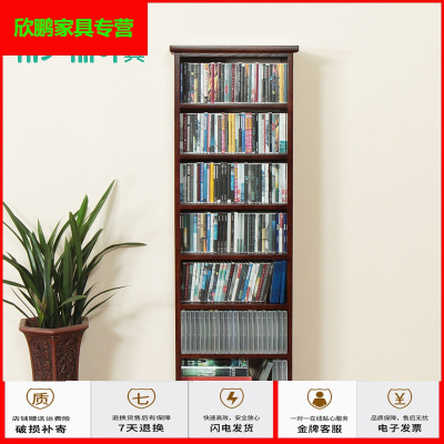 家具放心購杉桐實木CD架碟片架光碟架子影碟架置物架夾縫落地CD柜DVD架新款簡約