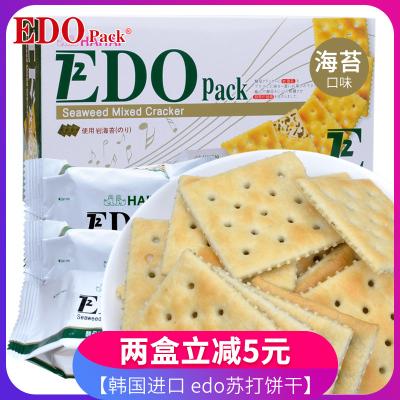 韩国进口EDO Pack海苔紫菜饼干160g盒装苏打夹心饼干进口糕点零食