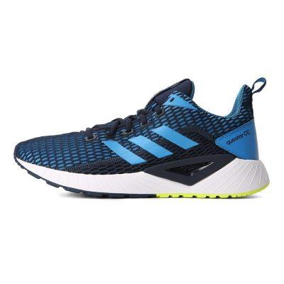 阿迪达斯Adidas 男子运动跑步鞋DB1155
