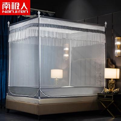 南极人(NanJiren)家纺 网红ins新款蚊帐加密加厚u型坐床式家用1.8m床1.5m公主风防摔帐子