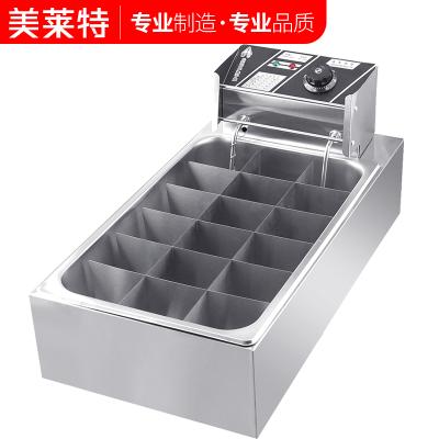 美莱特电热18格单缸关东煮机器商用麻辣烫锅小吃设备串串香丸子机