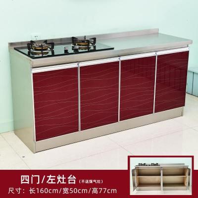 不銹鋼櫥柜簡易水槽家用廚柜組裝灶臺精鋼玻璃碗柜整體柜子 160*50左灶開孔