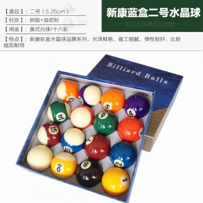 閃電客黑八水晶臺球子美式十六彩桌球桿斯諾克球子標準大號臺球用品 3A新康藍盒小號5.25cm送三角架巧粉