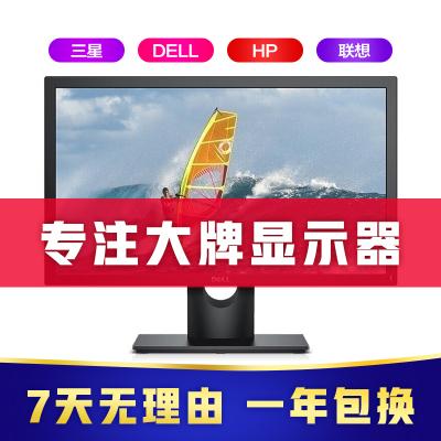 【二手9成新】戴尔三星联想AOC惠普19/20/22/24/27/32寸台式机电脑液晶显示器 戴尔显示器 19.5寸
