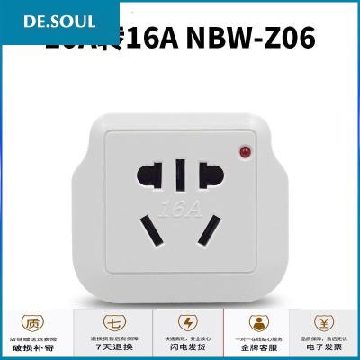 苏宁放心购10A转16A转换插头插座大功率电源转换器空热水器用16A转接头