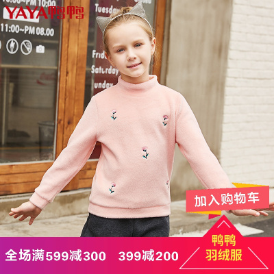 鸭鸭2018童装新款女童T恤长袖中大儿童女打底衫上衣女孩卫衣体恤S-G371601