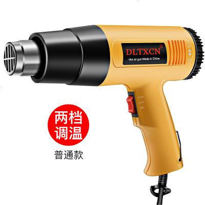 大功率1800可調溫式工業用電熱吹風機 電熱風槍熱縮管解凍熱烘槍