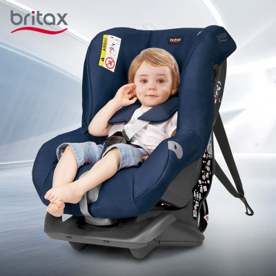 宝得适(Britax)汽车儿童安全座椅 头等舱白金版(0-4岁)
