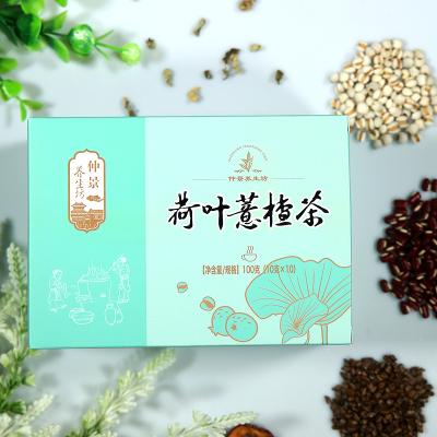 仲景養生坊 荷葉薏楂茶 10克*10袋*3盒 辦公居家茶飲 花茶