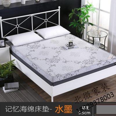 床墊高密度床墊1.8m記憶棉榻榻米褥子1.5米加厚1.2米宿舍海綿軟墊墊被床墊一面軟一面硬