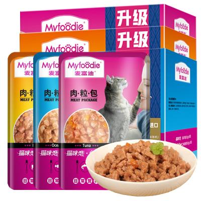 麥富迪貓咪戀牛肉85g*12貓咪零食增肥貓咪戀肉粒包小零食貓罐頭貓糧妙鮮貓濕糧12包
