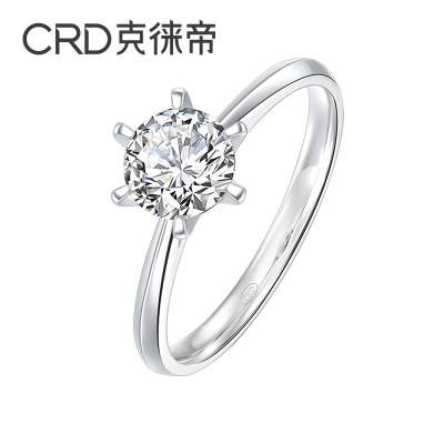CRD/克徕帝钻戒女正品可1克拉定制裸钻铂金钻石婚戒对戒六爪钻石戒指女结婚求婚订婚戒指