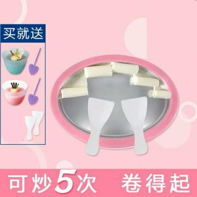 【可卷】炒酸奶機家用小型迷你炒冰機DIY冰淇淋兒童妖怪炒冰盤水果 強效三代可卷款綠色青蛙