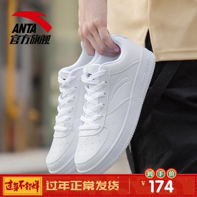 ANTA安踏官旗舰男鞋2019新款低帮运动休闲鞋学生白色文化篮球鞋男潮篮球鞋11731194