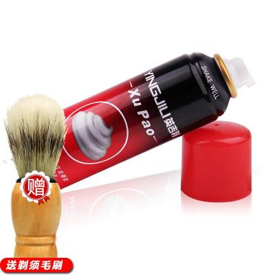 英吉利男士舒適剃須泡沫剃須膏刮胡泡210g 古龍香型