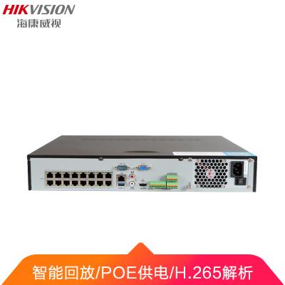 海康威视硬盘录像机16路4盘位接POE监控摄像头监控主机高清录像 NVR DS-7916N-E4/16P+4T硬盘