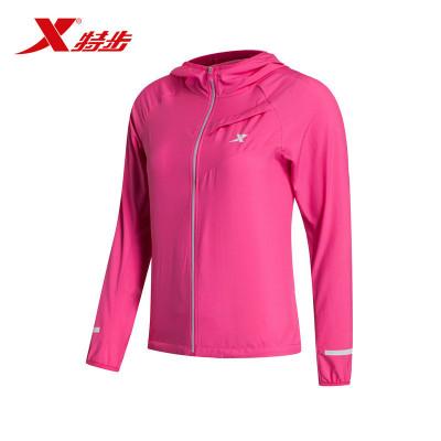 特步(Xtep)官方女风衣外套新款修身运动简约拉链