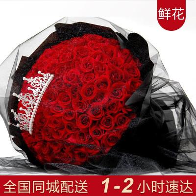 99朵红玫瑰花鲜花速递生日同城鲜花真花花束表白求婚情人节圣诞节礼物送花上门 圣诞节平安夜成都北京上海 我的女王—皇冠款