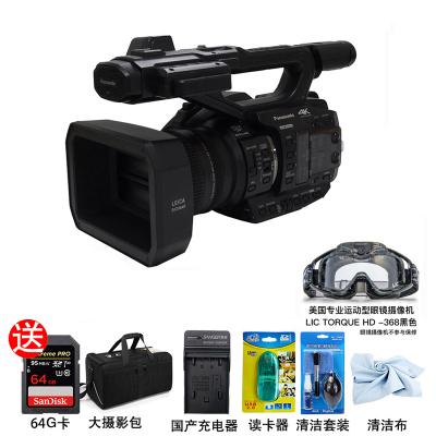 松下(Panasonic )AG-UX90MC4K摄录一体机数码摄像机 24.5mm广角3.5英寸屏 黑色 859万像素