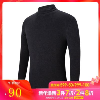 九牧王内衣男冬季新款中高领双面绒长袖T恤针织打底衫青年秋衣男