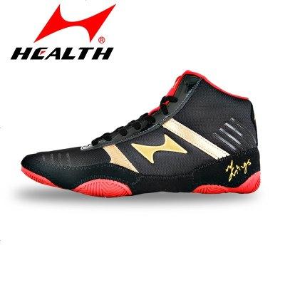 海尔斯摔跤鞋男女拳击鞋防滑透气专业比赛训练散打鞋综合格斗鞋子