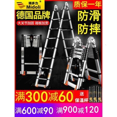 精品时尚家具 镁多力 伸缩梯子人字梯铝合金加厚工程折叠梯 家用多功能升降楼梯 低价疯抢 厂家直销