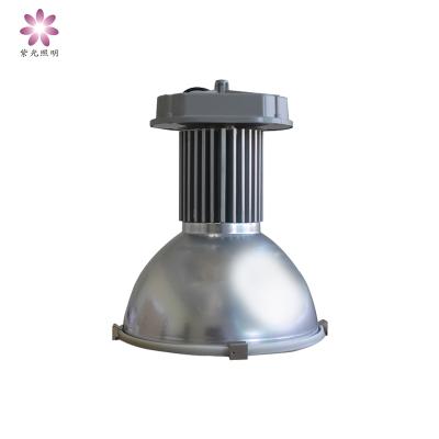 紫光照明(Purple Lighting)GF9042--L120W LED高頂燈