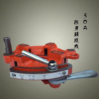 定做電動套絲機圓鋼.水管力克士型50A型板牙頭總成寧達配件REX板牙頭