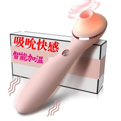 Kiss Toy 秒愛潮神器電動舌頭女用乳陰蒂舔吸自慰器吸陰器頭G點刺激震動棒變頻跳蛋成人情趣用品女性系列