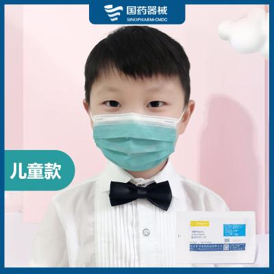 ESound Med兒童醫用外科口罩億信一次性三層過濾含熔噴層無紡布防飛沫病毒防粉塵小孩口罩10個兒童款口罩