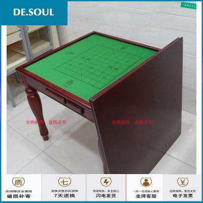 苏宁放心购实木麻将桌餐桌两用简易棋牌桌象棋桌家用麻将桌宿舍麻雀桌